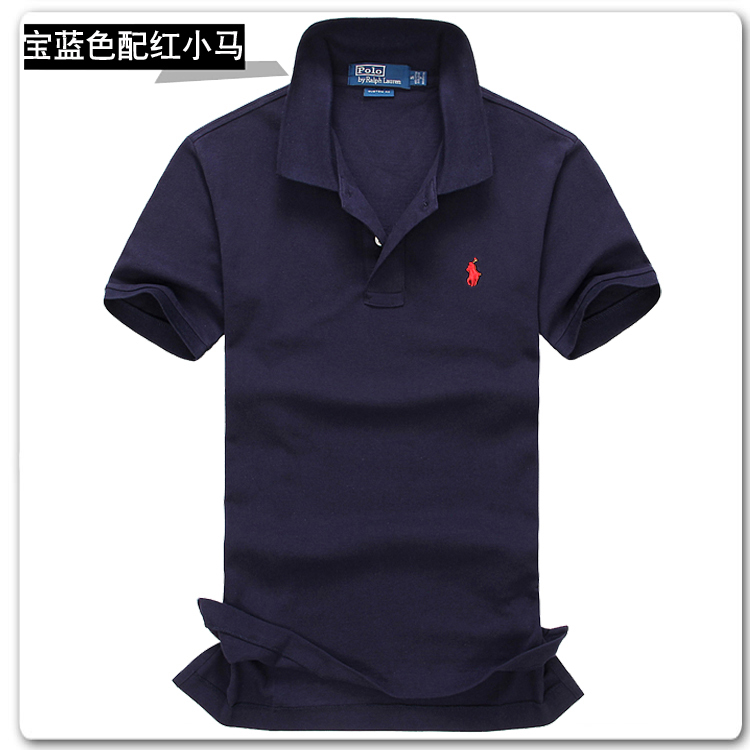 Summer New Style Paul Short Sleeve Polo Shirt Business Casual Lapel T-shirt Cotton Loose T-shirt Korean Men's Wear