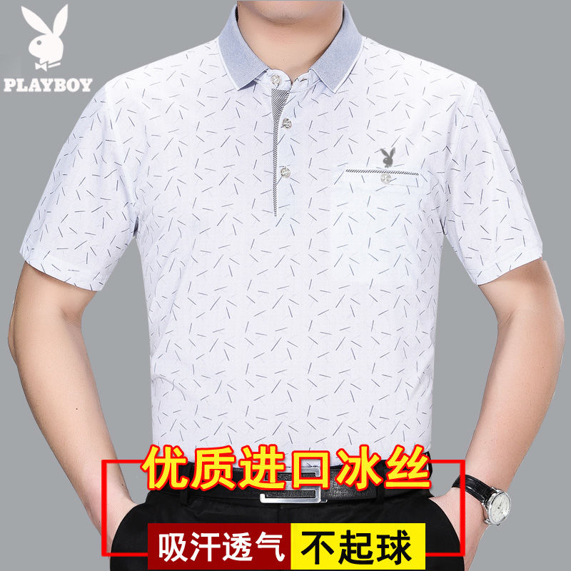 Playboy Short Sleeve T-shirt Men's Ice Silk Lapel Half Sleeve Middle-aged Dad's 2019 New Loose Polo