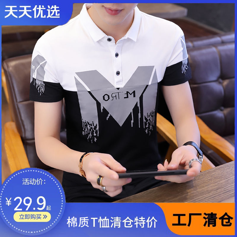 [high Quality 95% Cotton] Summer Trend Men's Shirt Collar Polo Shirt Short Sleeve T-shirt Men's Lapel Half Sleeve Clothes [issued On February 6]