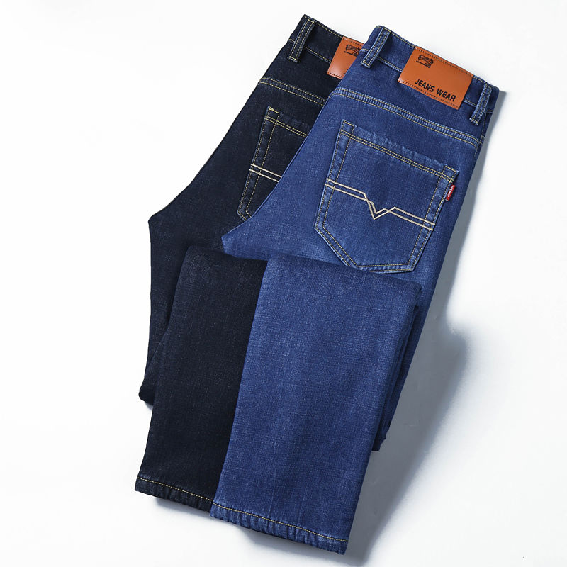 Jeans For Men, Plush And Thickened For Autumn And Winter, Thick Straight Tube, Loose, Relaxed, Elastic, Slim And Warm For Men, Long Pants For Men