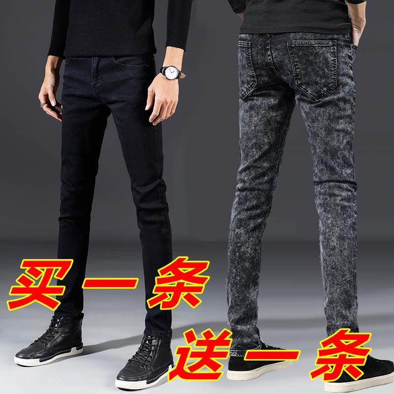 Autumn Casual Jeans Men's Slim Elastic Leggings Simple Korean Long Pants Youth Autumn Men's Pants Trend