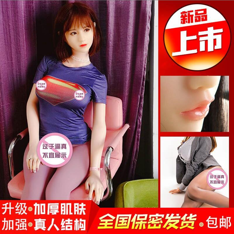 2020 New Style Inflatable Doll Man's Real Life Semi Entity With Pubic Hair Sex Doll Adult Interesting Sex Products