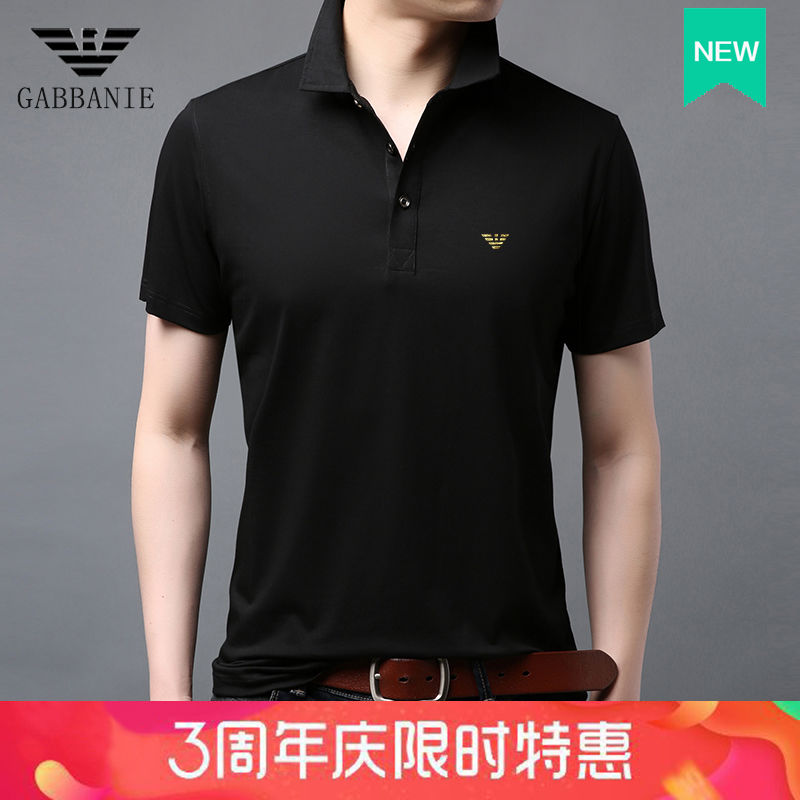Jockey Armani Middle Aged Men's Short Sleeve T-shirt Solid Color Lapel Dad Polo Shirt Silk Cotton Casual Man [issued On February 8]