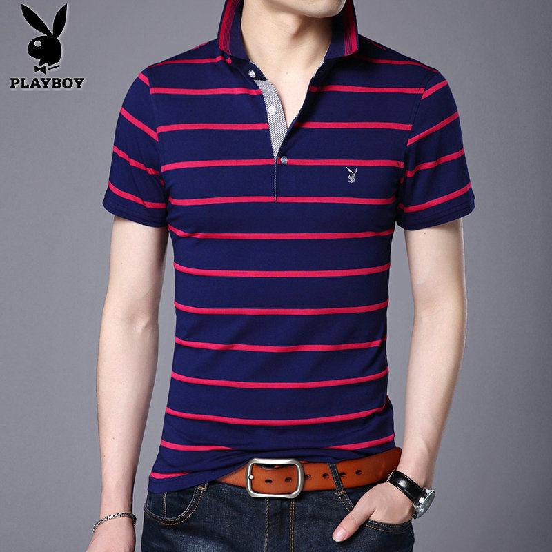 Playboy Middle Aged Men's Cotton Short Sleeve T-Shirt Stripe Half Sleeve Lapel T-shirt Men's Korean Slim Polo