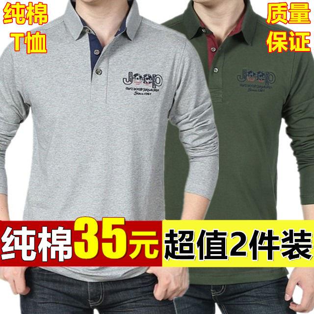 Cotton Long Sleeve T-shirt Men's Lapel Loose Large Casual Men's Polo With Collar Men's Top