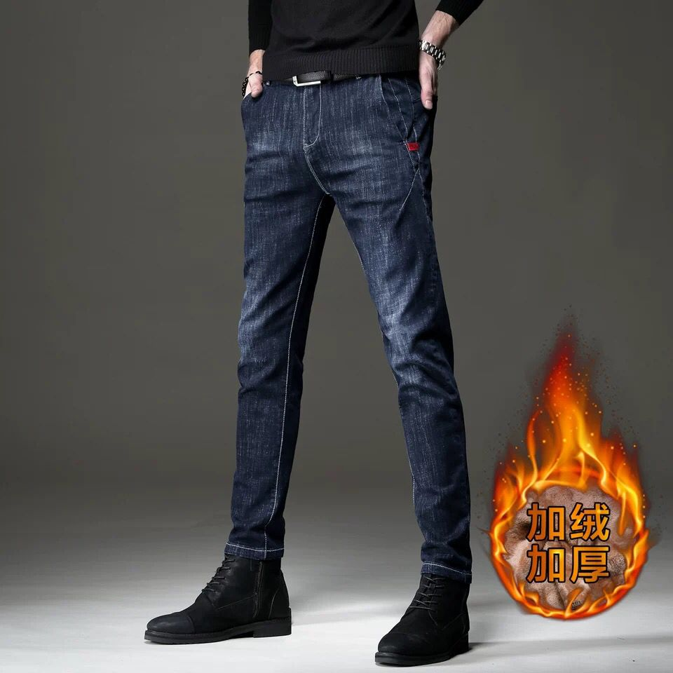 Autumn And Winter New Jeans Men's Slim Leggings Korean Fashion Brand Black Men's Elastic Casual Long Pants Men