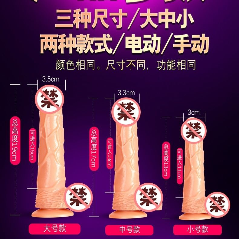 Simulation Penis Female Masturbation Vibrator Female Masturbation Female Adult Products Female Masturbation Products