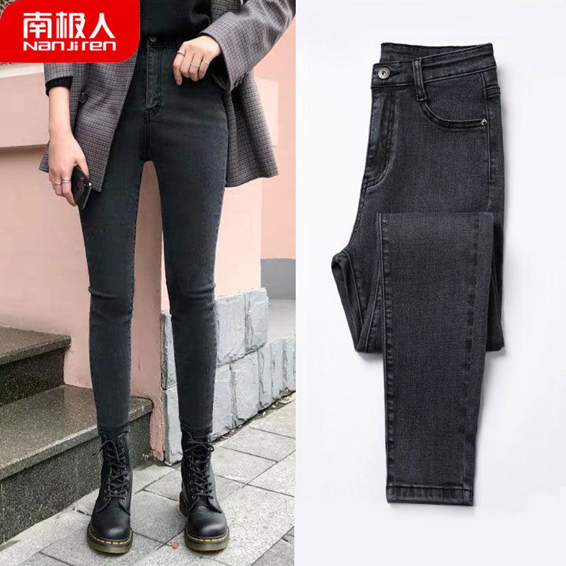 South Polar Plush Jeans, Women's Thickened High Waist Elastic Pants, Women's Students' Korean Version, Slim Leggings In Autumn And Winter