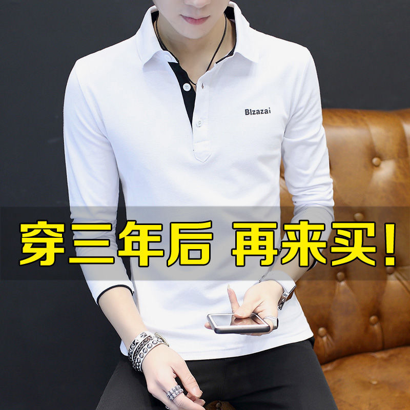 Men's Long Sleeve T-shirt Men's Autumn Cotton Lapel T-shirt Korean Plush Bottoming Polo Top Clothes [issued On February 12]