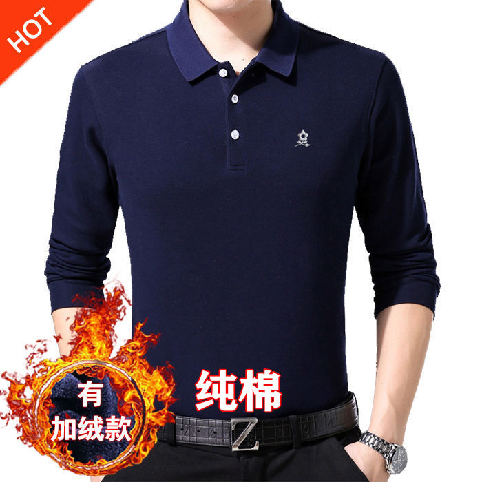 Autumn And Winter New Mengtejiao Long Sleeve T-shirt Men's Cotton Clothes Men's Autumn Solid Color Middle-aged Dad's Autumn Clothes Polo [issued On February 11]