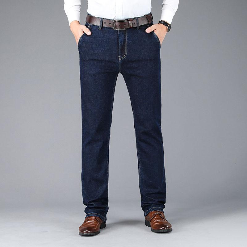 High Waist Business Jeans Men's Elastic Soft Straight Pants Loose Wide Leg Big Size Men's Autumn And Winter Trousers