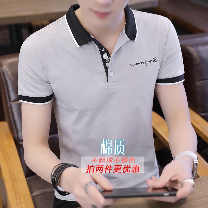 [ice Silk Cotton] Summer Thin T-shirt Trend Men's Shirt Polo Shirt Embroidery T-shirt