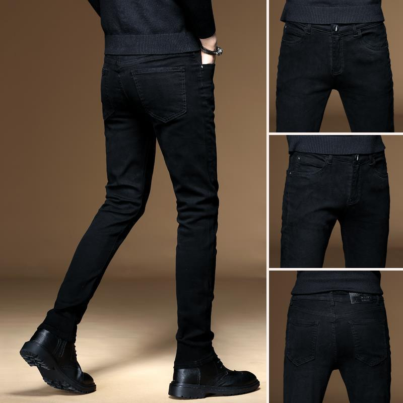 Trendy Jeans Men's Black Slim Fit, Small Feet, Plush And Thickened Autumn And Winter Korean Style Elastic Casual Pants