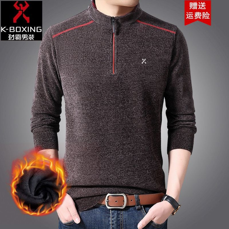 Jinba Men's Autumn And Winter Pure Cotton Warm Lapel Long Sleeve T-shirt Men's Middle-aged Solid Color Polo Bottoming Shirt [issued On February 9]