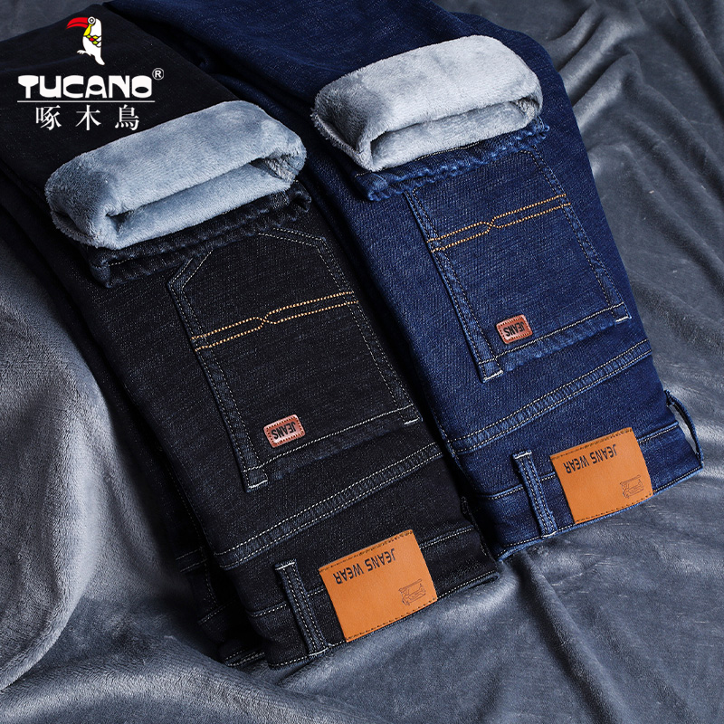 Woodpecker Winter Plush Jeans Men's Thickened Warm Loose Elastic Straight Tube Business Men's Pants