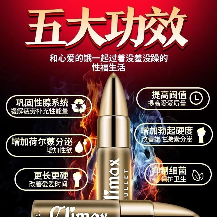 [bullet] Men's Delayed Spray Health Care Products, Adult Products, Durable, Non Numbness, Delayed Spray.