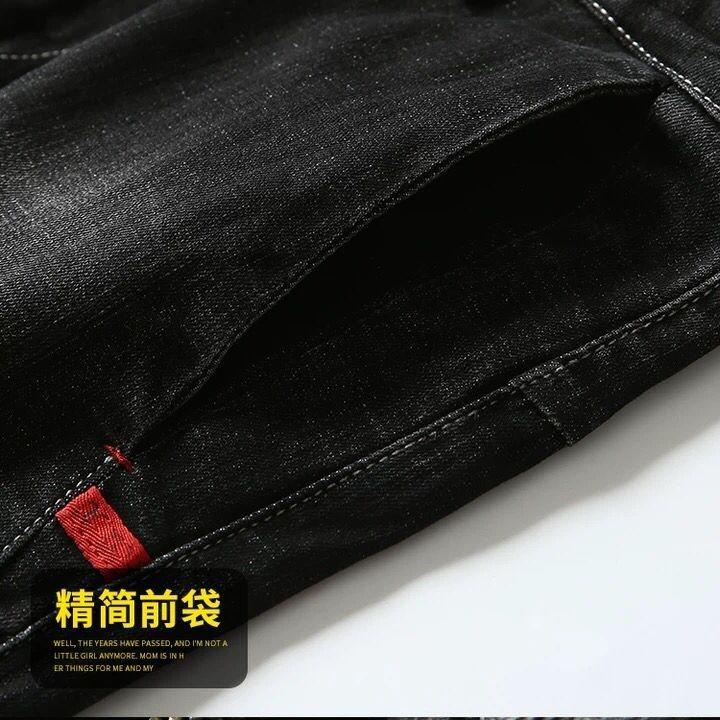 Winter New Plush And Thickened Elastic Jeans Men's Slim Leggings Men's Casual Long Pants Trend